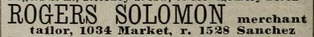 Solomon Rogers, Langley's Directory, San Francisco, 1888