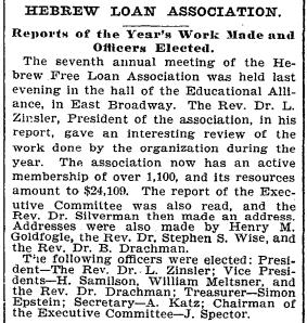 Harris Samilson, 1 Feb 1899