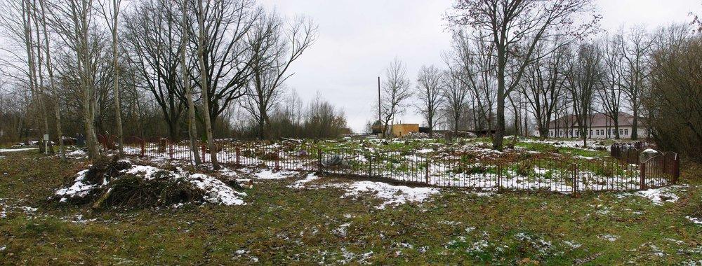 Логишин-кладбище. фото-0 А.Еременко 11.2018.JPG