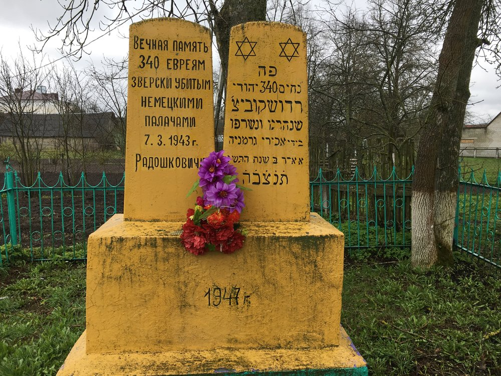 This memorializes 340 Jews killed in 1943. The original monument was built in 1947 however it is likely that the Hebrew was added in the post-Soviet era.