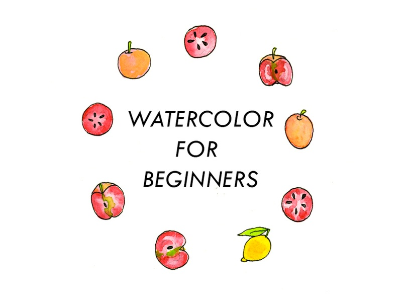 Watercolor for Beginners - January 19, 1-3PM $65
