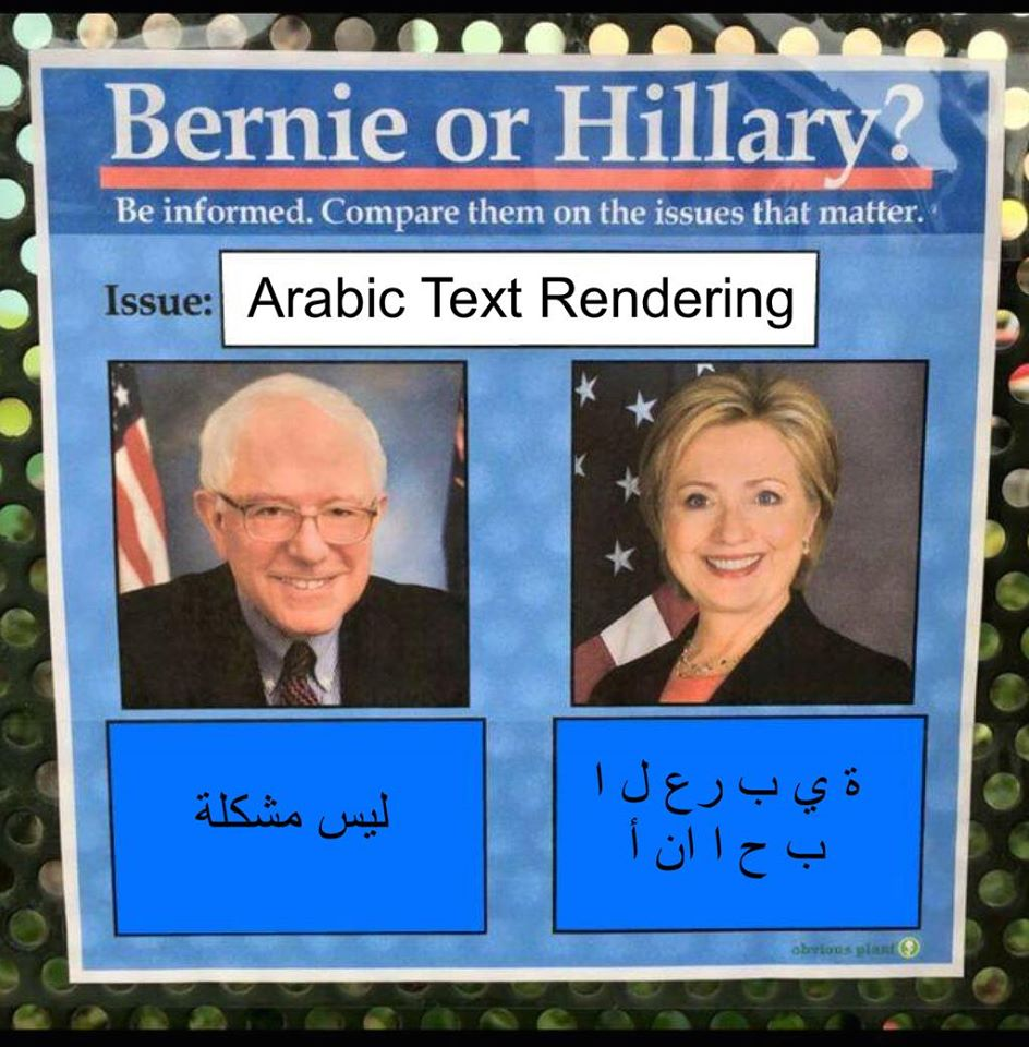 Look, I hate this meme but I do want to raise awareness of proper Arabic text rendering.