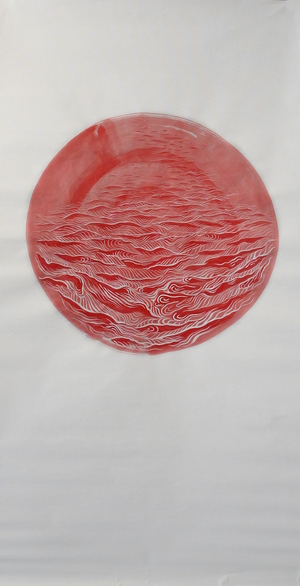 Tea Seas (Vermillion), 2015, pigment on rice paper