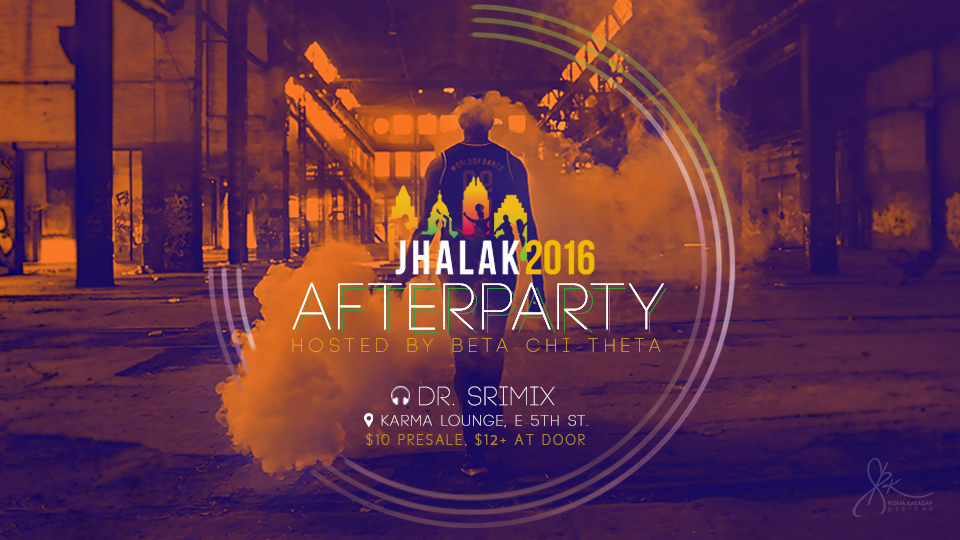 Jhalak 2016 Afterparty.jpg