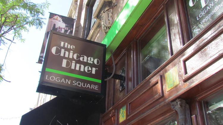 Logan Square Restaurants