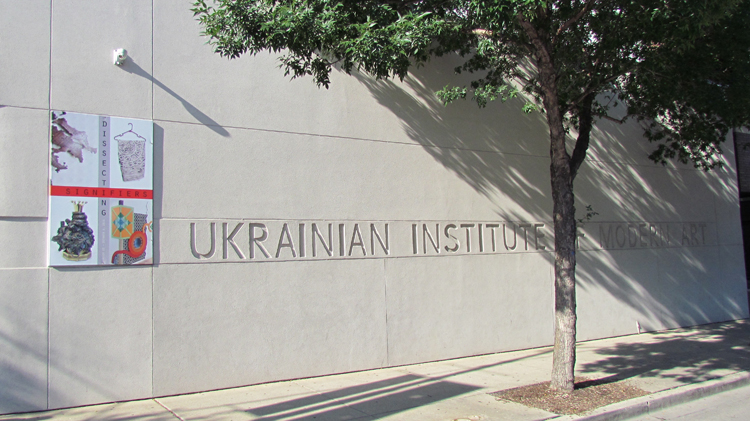 Ukrainian Village Institute of Modern Art