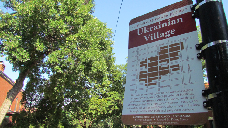 Ukrainian Village Living