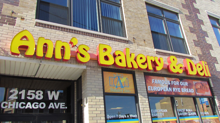 Ukrainian Village Bakery