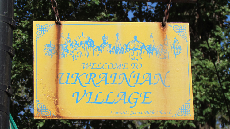 Ukrainian Village Neighborhood
