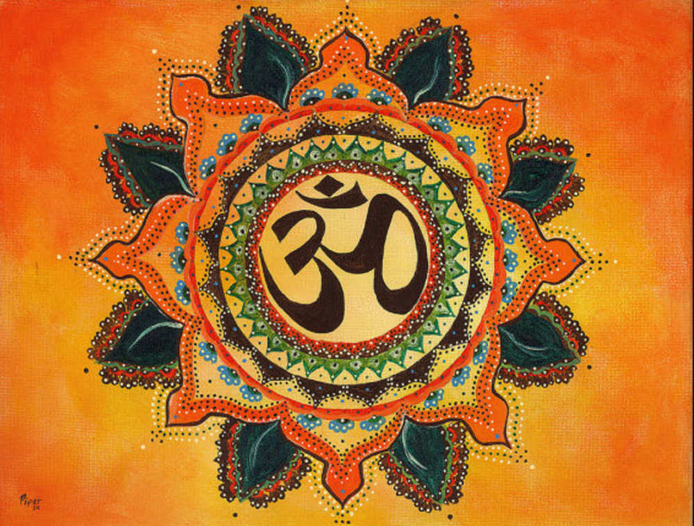 OM SYMBOL. Brahman is the ultimate reality, entirety of the universe, truth, supreme spirit, divine, cosmic principle, and the overall knowledge that there is a power greater than us as human beings.