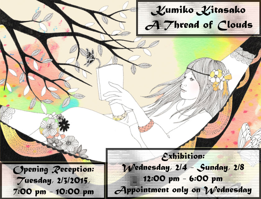 2/3 Kumiko Kitasako & Gu Zhong