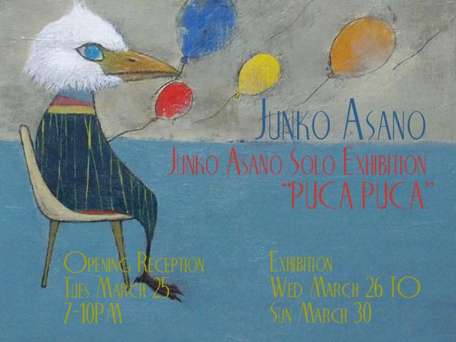 "3/25 Junko Asano & ""emotions"""