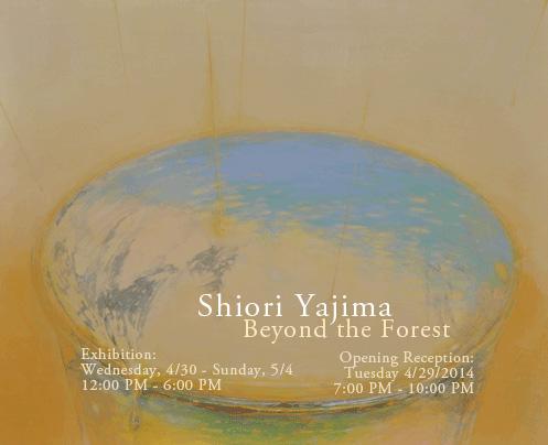 4/29 Shiori Yajima & Atsushi Adachi