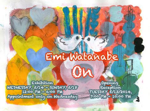 5/13 Emi Watanabe & Junzaburo Iwasawa