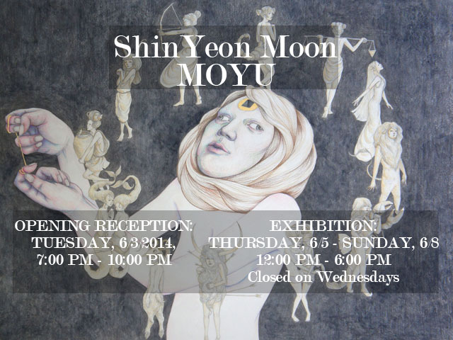 6/3 Shin Yeon Moon