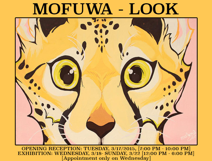 3/17 MOFUWA