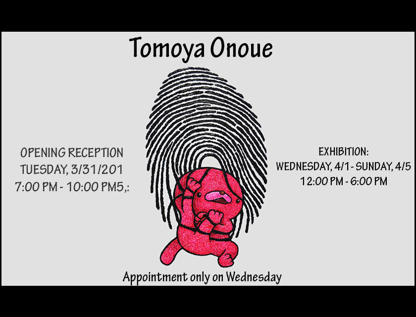 3/31 Tomoya Onoue
