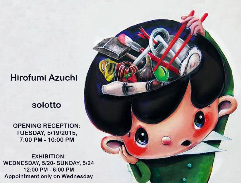 5/19 Hirofumi Azuchi