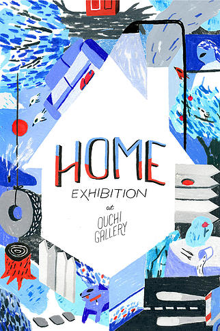 7/21 HOME Exhibition & MOVE Exhibition