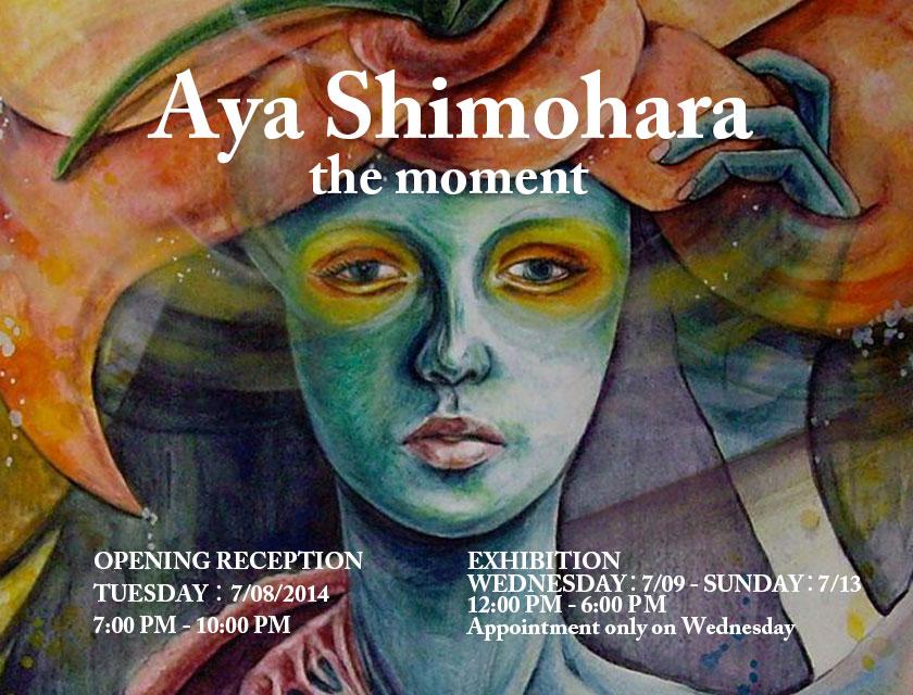 7/8 Aya Shimohara & Shohei Miyachi