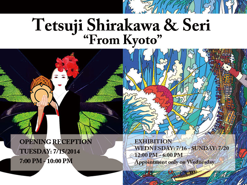 7/15 Tetsuji Shirakawa & Seri  &   So Ra Kang
