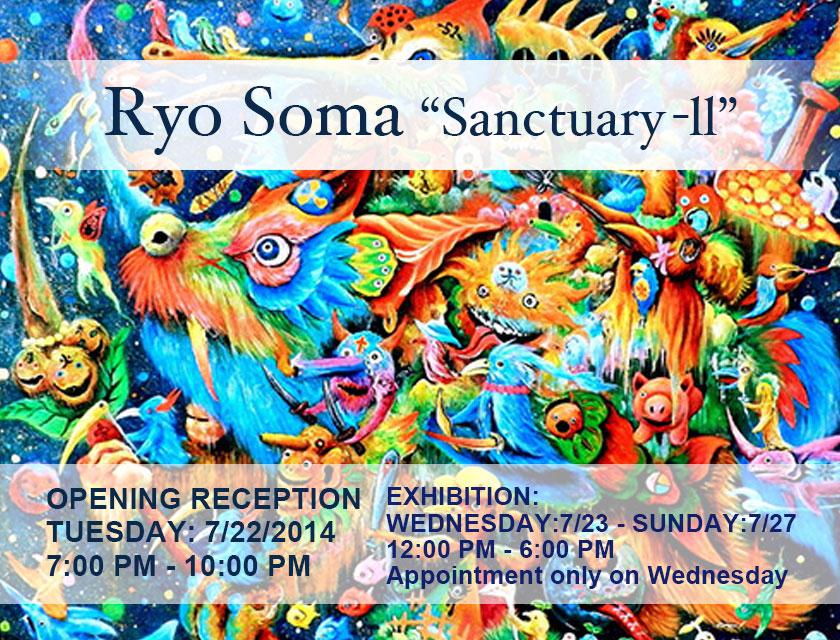 7/22 Ryo Soma & minami