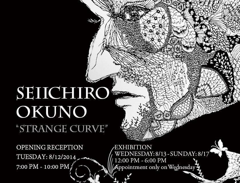 8/12 Seiichiro Okuno & Sophocles Plokamakis