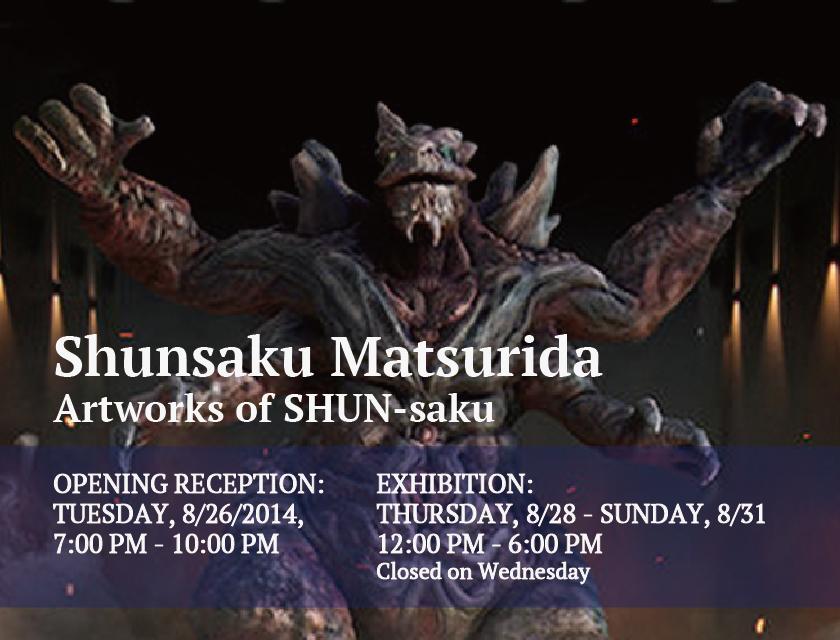 8/26 Shunsaku Matsurida & Hana Mulyati