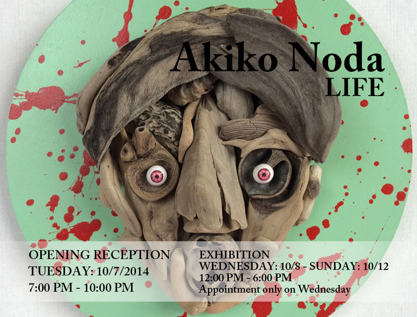 "10/7 Akiko Noda & ""Crush On"""