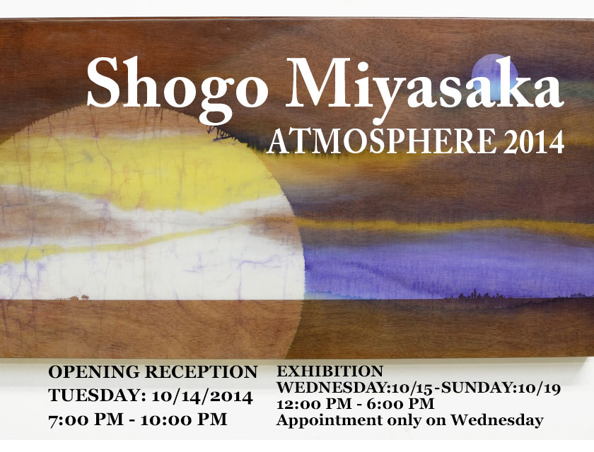 """10/14 Shogo Miyazaka & """"Crush On"""""""