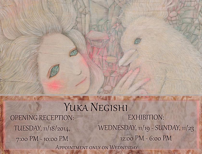 11/18 Yuka Negishi & Carlos Blanco Artero