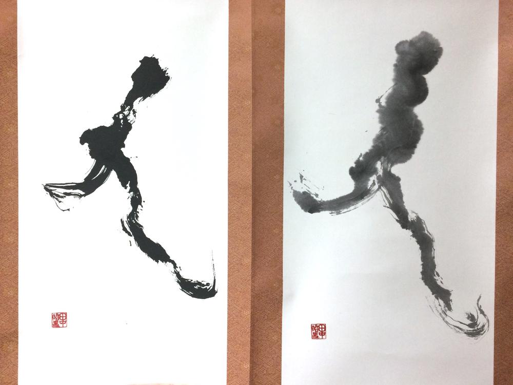8/11 Keizan Tanaka