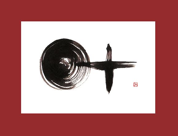 hakuju metoki (Calligrapher)