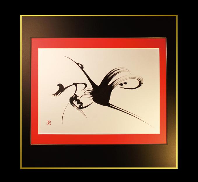 Design calligrapher Ai Suzuki (Calligrapher)