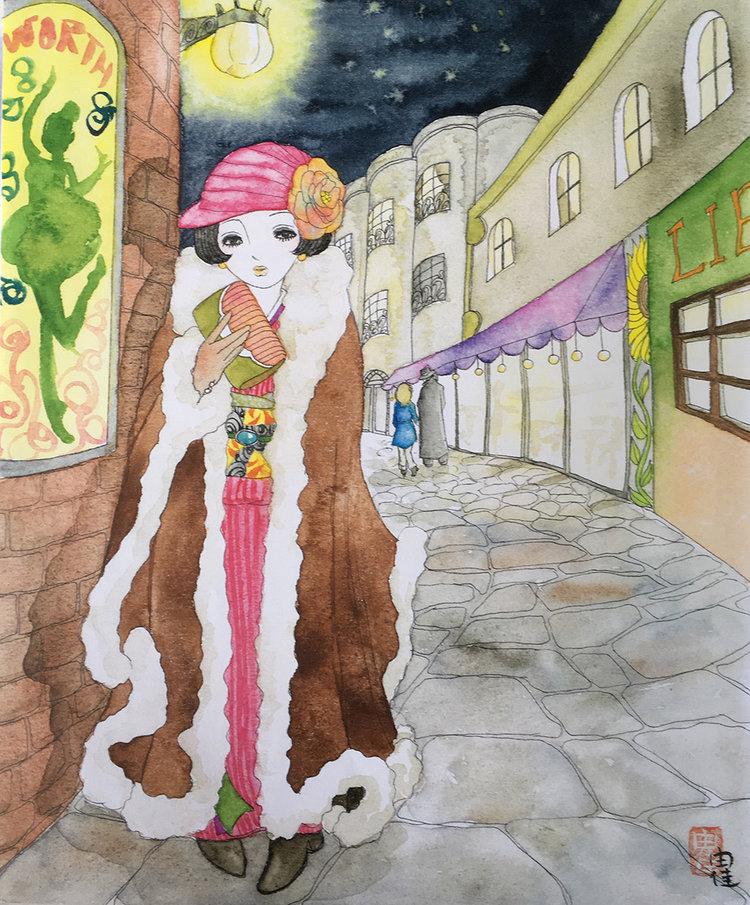 Yukari Hirayama (illustrator)