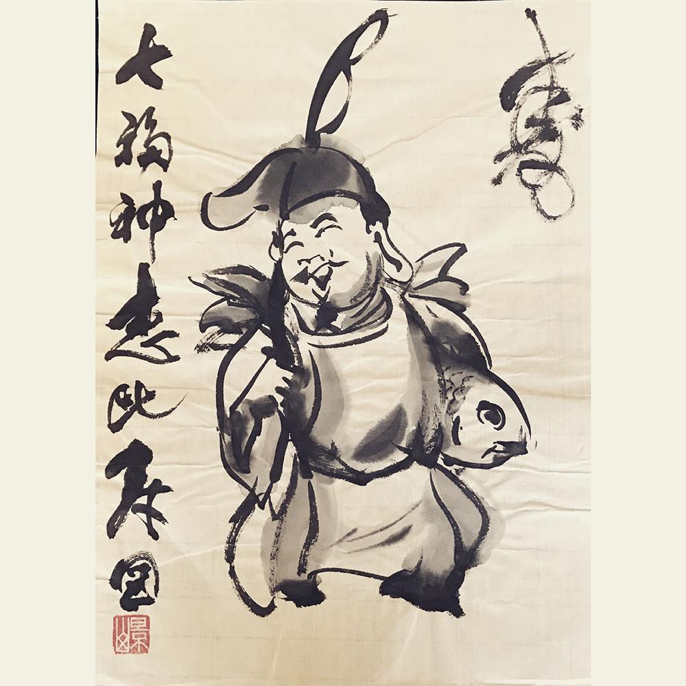 Japanese Deity Ebisu