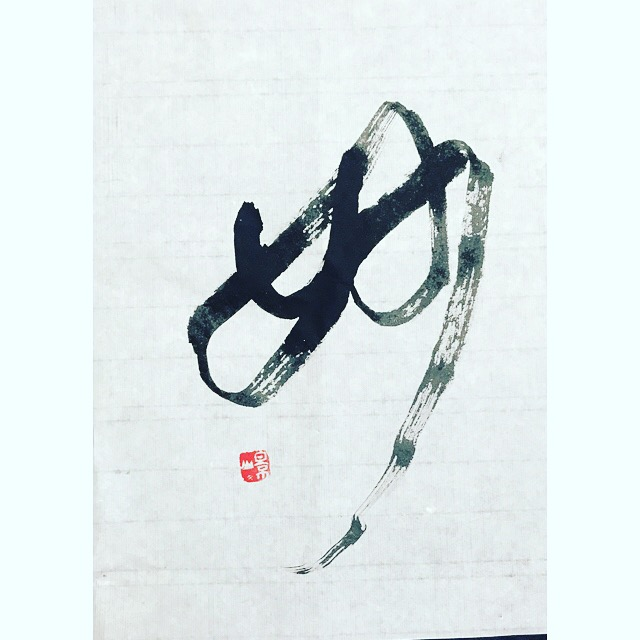 Calligraphy Ultimate