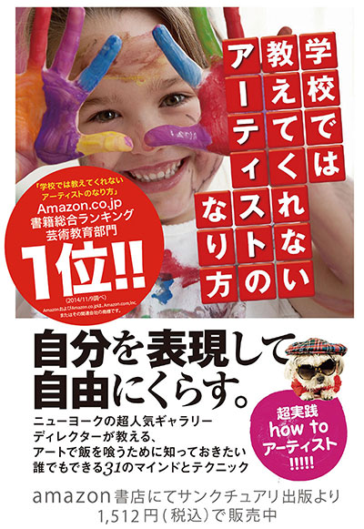 Postcard_gakunari-400.jpg
