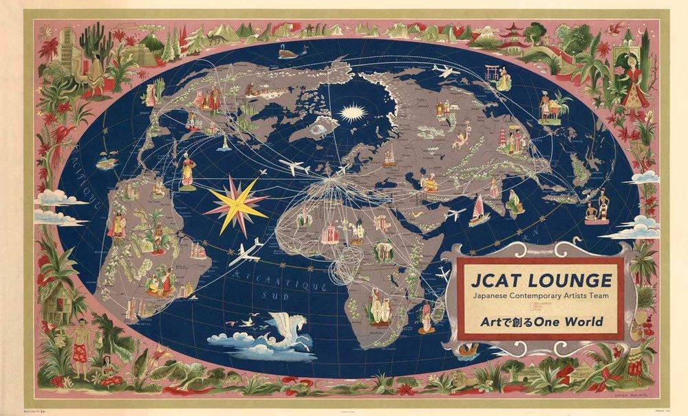 JCATラウンジについて - About JCAT Lounge
