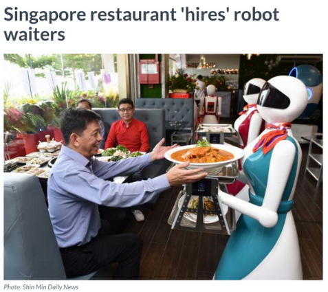 AI and robotics singapore