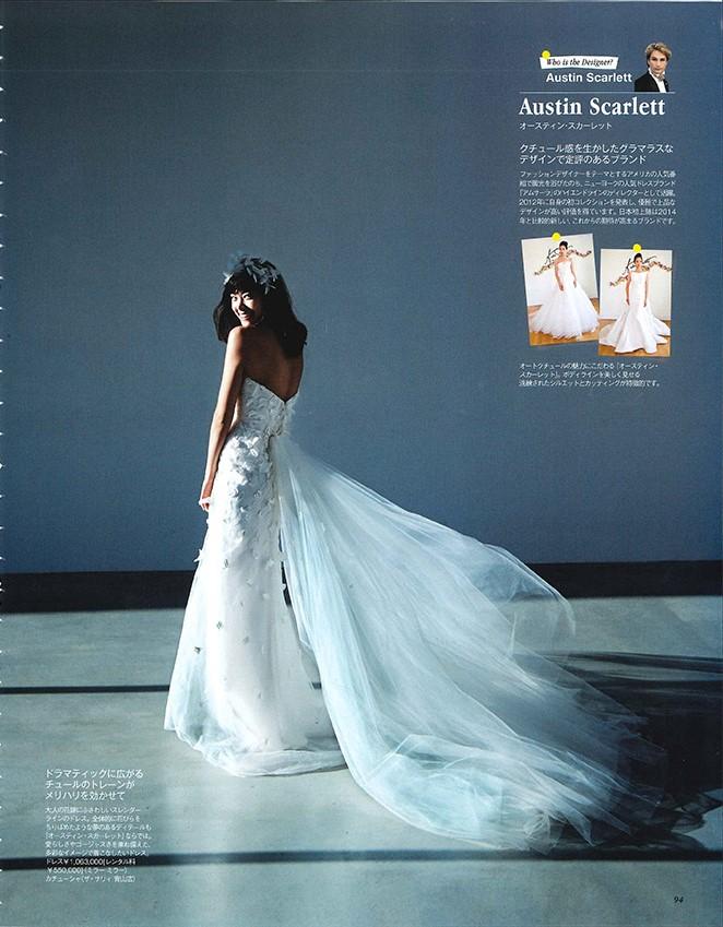 25ansdress Japanese Publication
