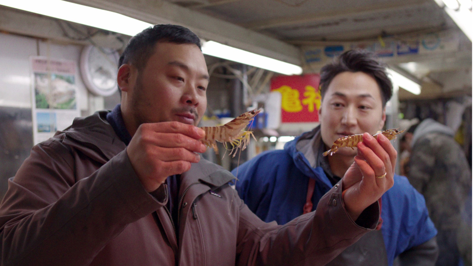 Deliciously Ugly: What storytellers can learn from David Chang's bingeworthy feast -
