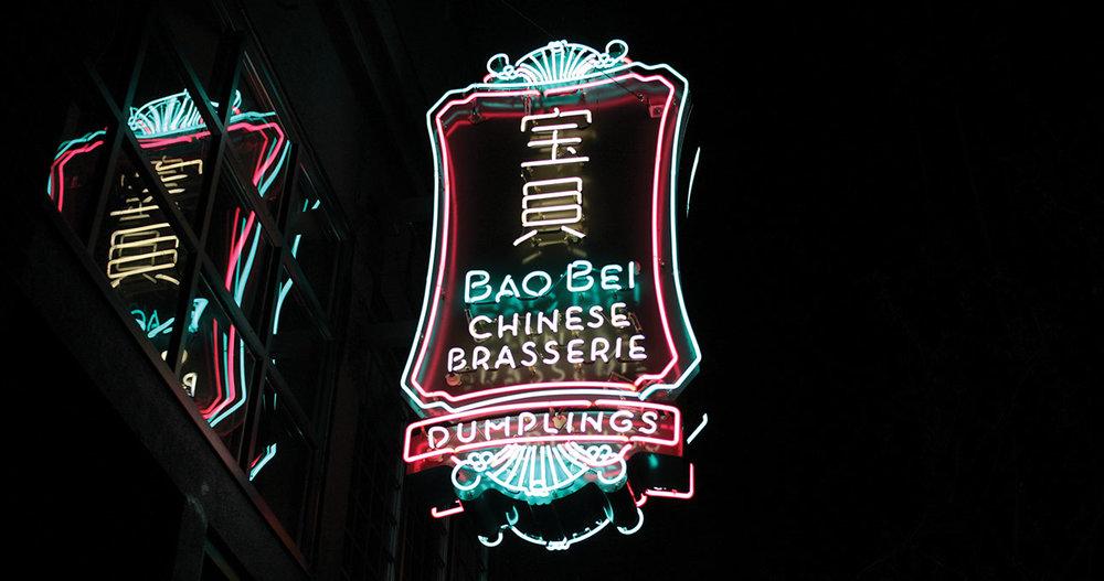 BaoBei_0019_GlasfurdWalker_BaoBei-1.jpg