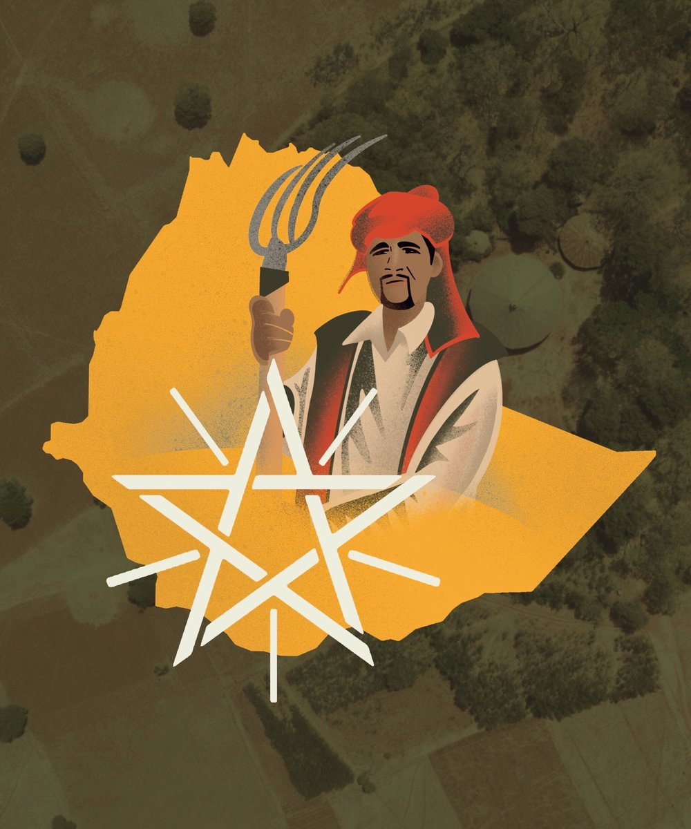 23 Ethiopia Launch.JPG
