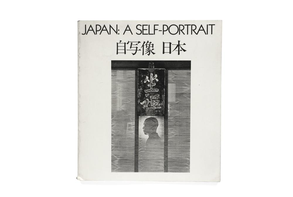 japanselfportrait1.jpg
