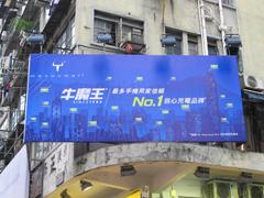 billboard_2