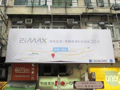 billboard_3