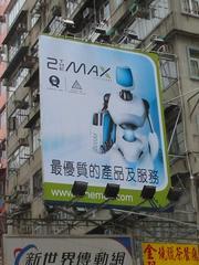 billboard_6