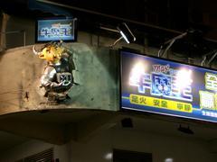 billboard_7