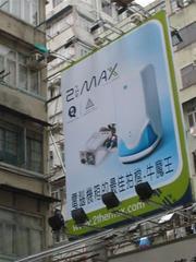 billboard_8